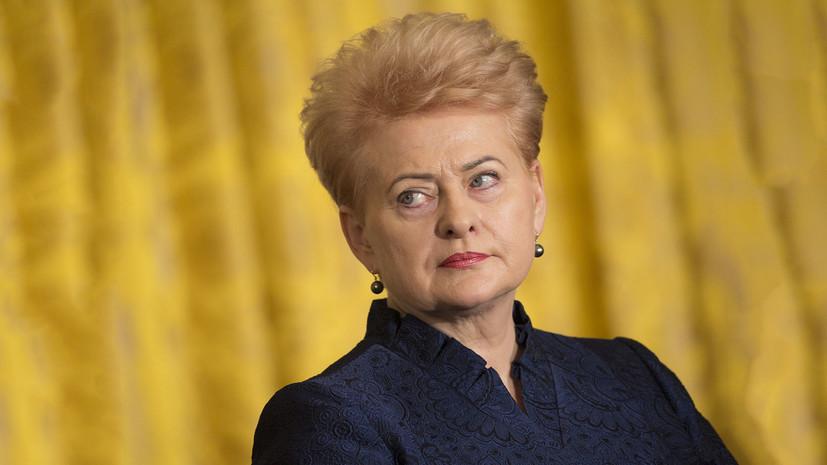 СМИ: Грибаускайте не получила приглашение на инаугурацию Путина