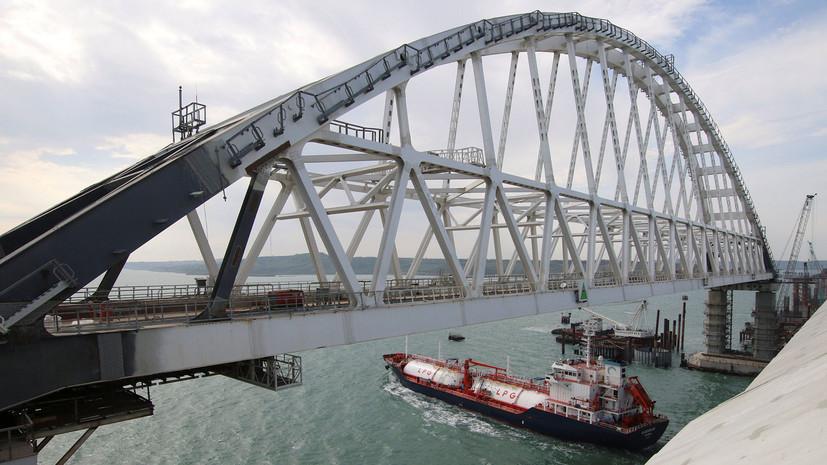 В Крыму ответили на призыв украинского адмирала готовиться к блокаде Керченского пролива