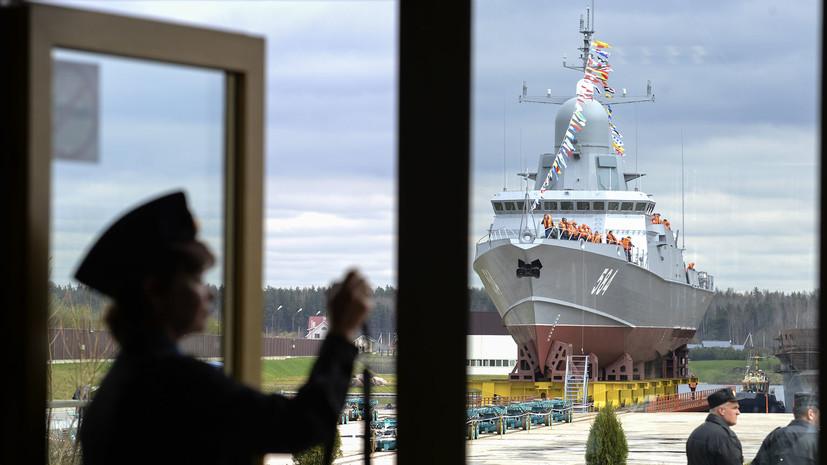 На воду спустили третий по счёту малый ракетный корабль «Шквал»