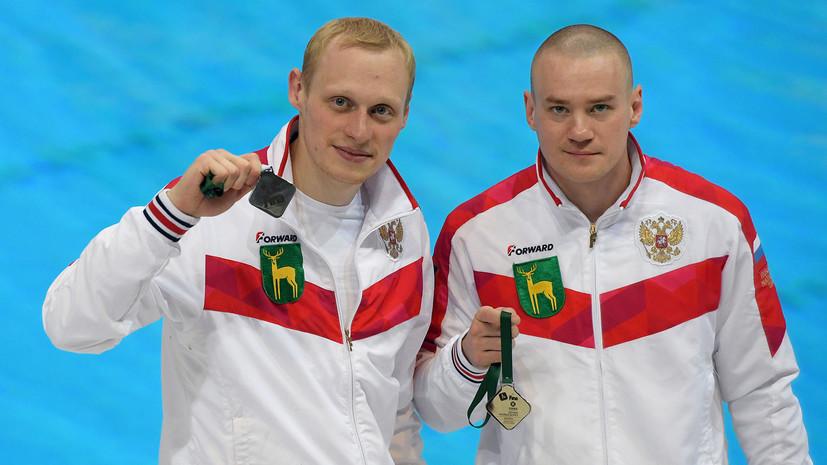 Захаров и Кузнецов вышли в финал этапа Мировой серии в прыжках в воду с трёхметрового трамплина