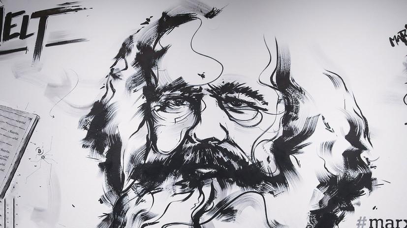 Маркс или нет?