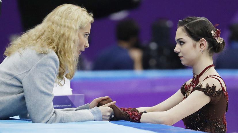 Как отреагировали на расставание фигуристки Медведевой и тренера Тутберидзе