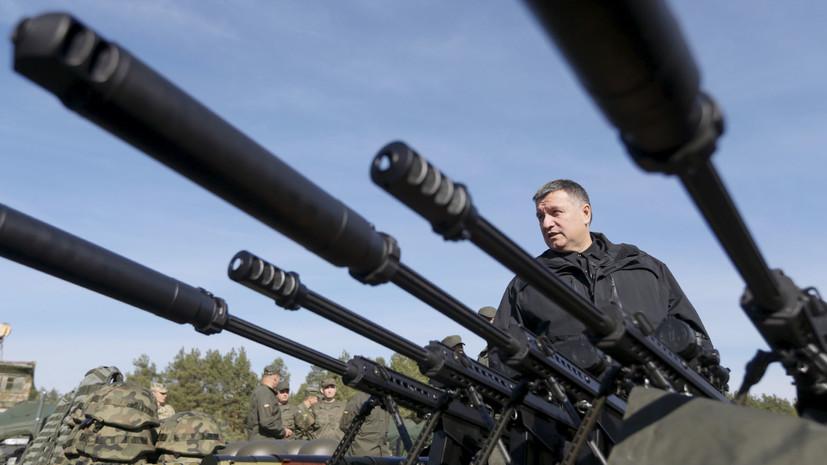 Лучевая боязнь: глава МВД Украины обвинил Россию в применении «нового лазерного оружия»