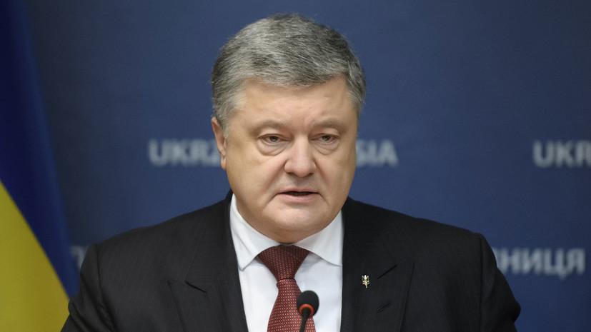 Порошенко назвал чемпионат мира по футболу в России «инструментом пропаганды»