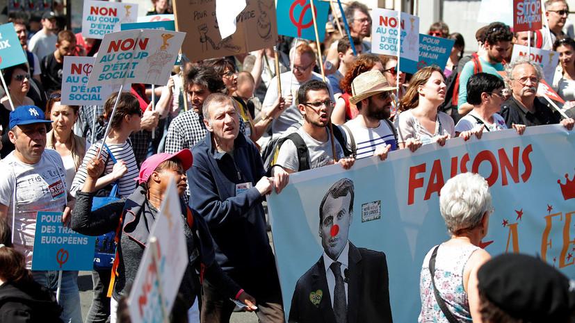 Организаторы сообщили о 160 тысячах участников шествия против Макрона в Париже