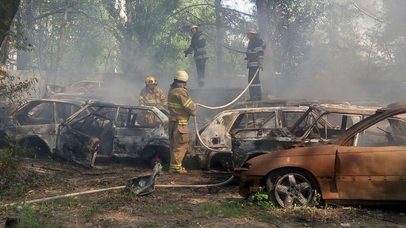Более 50 автомобилей сгорели на штрафстоянке в Киеве