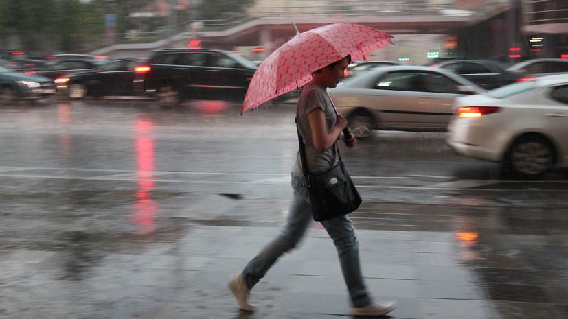 МЧС выпустило экстренное предупреждение об ухудшении погоды в Москве в ближайшие часы