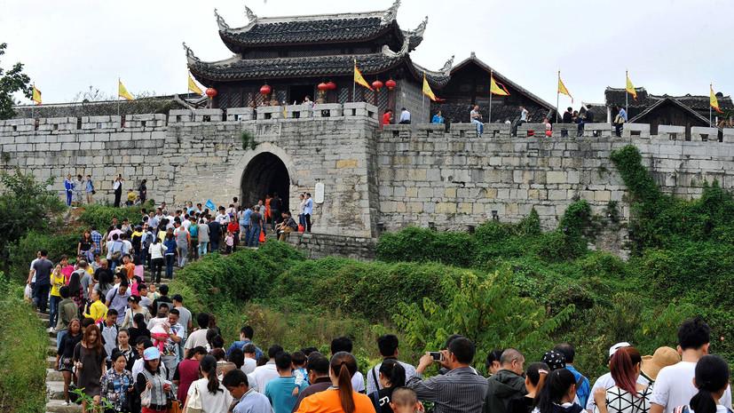 Исследование: китайцы за год потратили на туры внутри страны втрое больше, чем на зарубежные