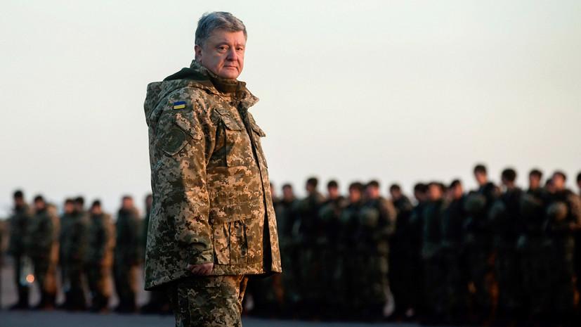 Что стоит за словами Порошенко о повышенной боеспособности армии Украины