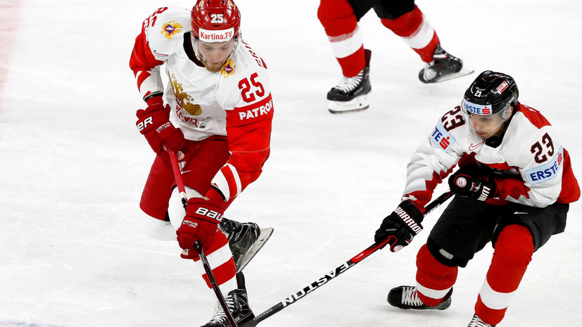 Хоккеисты сборной России забросили три шайбы в ворота австрийцев в первом периоде матча ЧМ