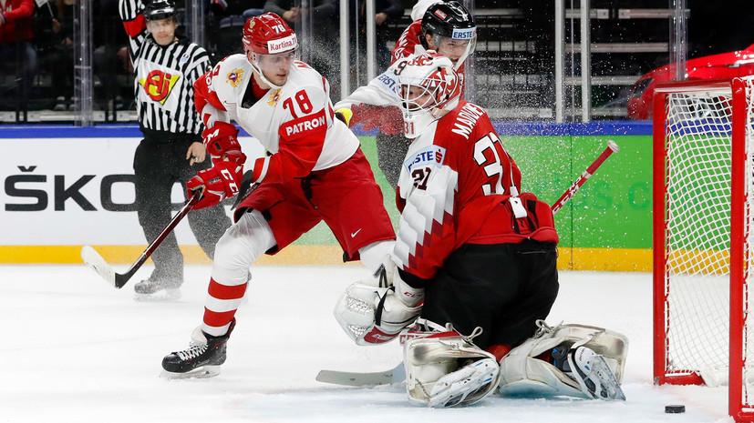 Сборная России громит Австрию на ЧМ по хоккею в Дании