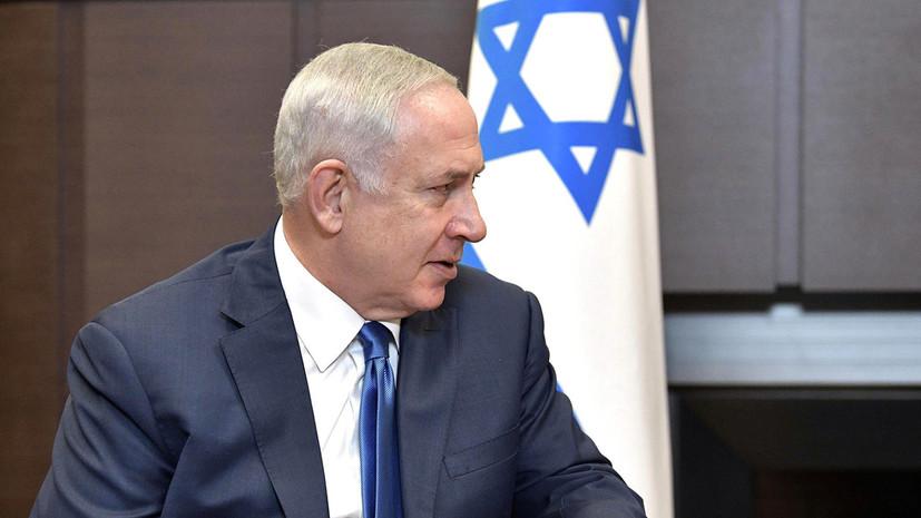 Нетаньяху подтвердил, что будет присутствовать на параде Победы 9 мая