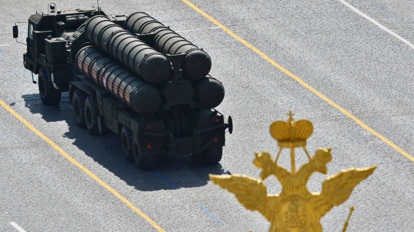 Как Турция ответит США в случае введения санкций за покупку С-400