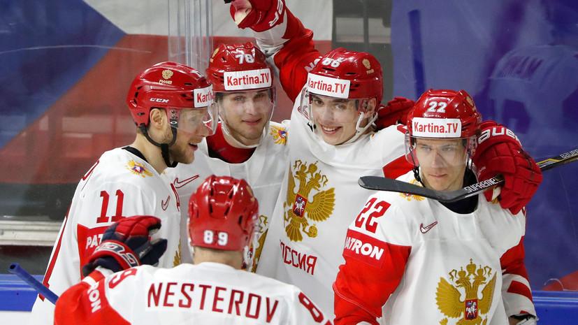 Сборная России разгромила Австрию на ЧМ по хоккею