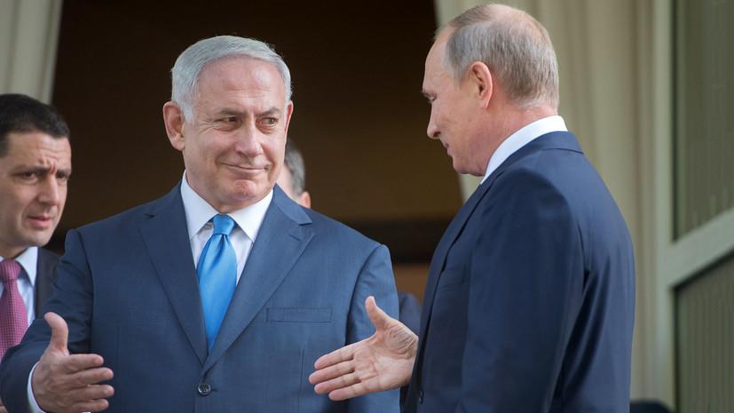 Что планируют обсудить Путин и Нетаньяху в День Победы