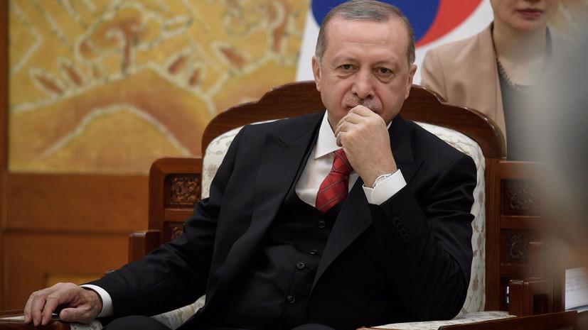 Эрдоган заявил, что Турция продолжит военные операции в Сирии и Ираке