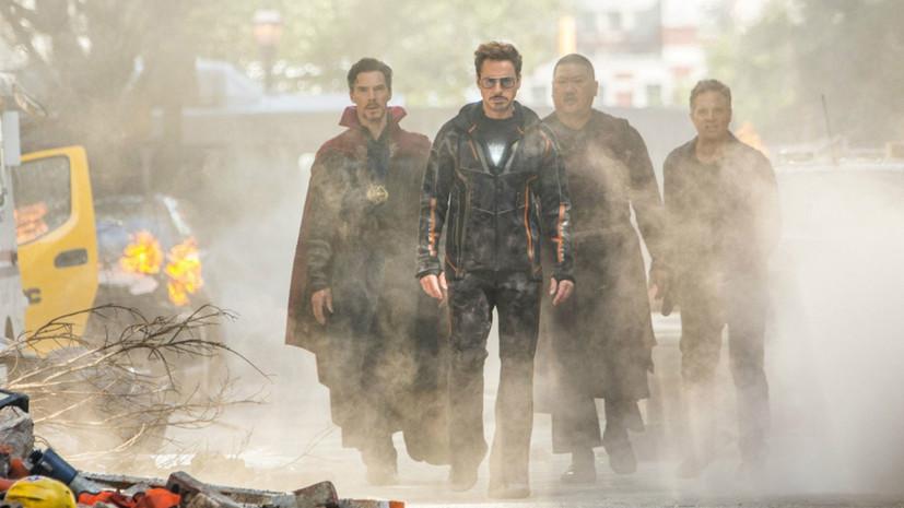 Фильм «Мстители. Война бесконечности» собрал $1 млрд в рекордно короткий срок