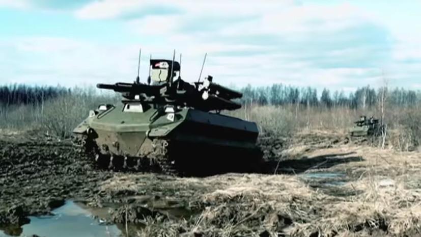 Опубликованы кадры испытаний боевого комплекса «Уран-9»