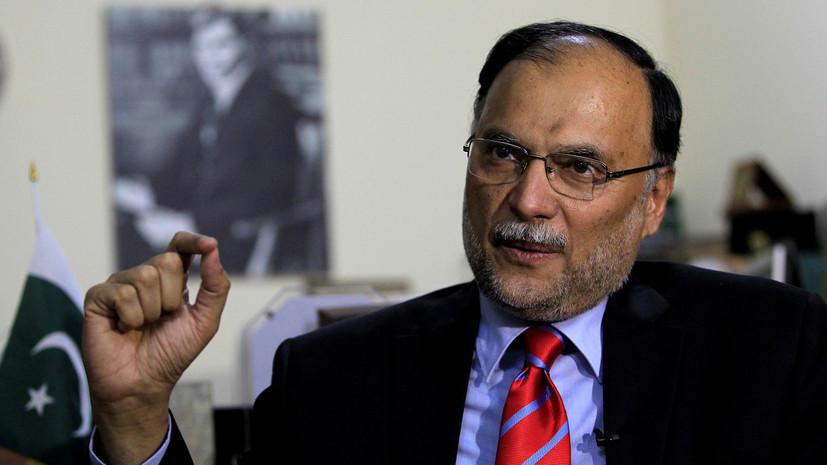 СМИ: Глава МВД Пакистана ранен при покушении