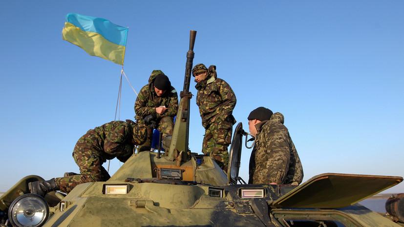 Эксперт прокомментировал слова Порошенко о «дерзких действиях» украинских военных на учениях