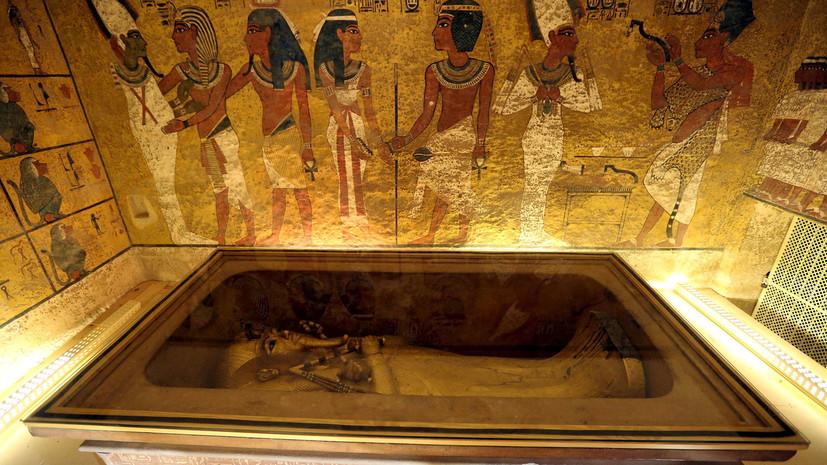 Власти Египта заявили об отсутствии потайных комнат в гробнице Тутанхамона