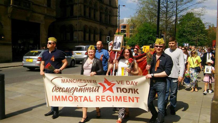 «Бессмертный полк» вТоронто собрал 8 тыс.  участников