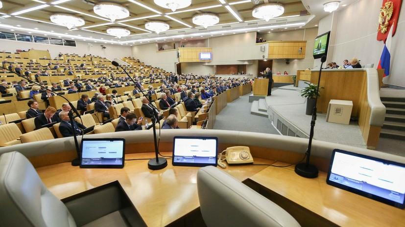 В Госдуме прокомментировали прекращение финансирования Украиной поездок спортсменов в Россию
