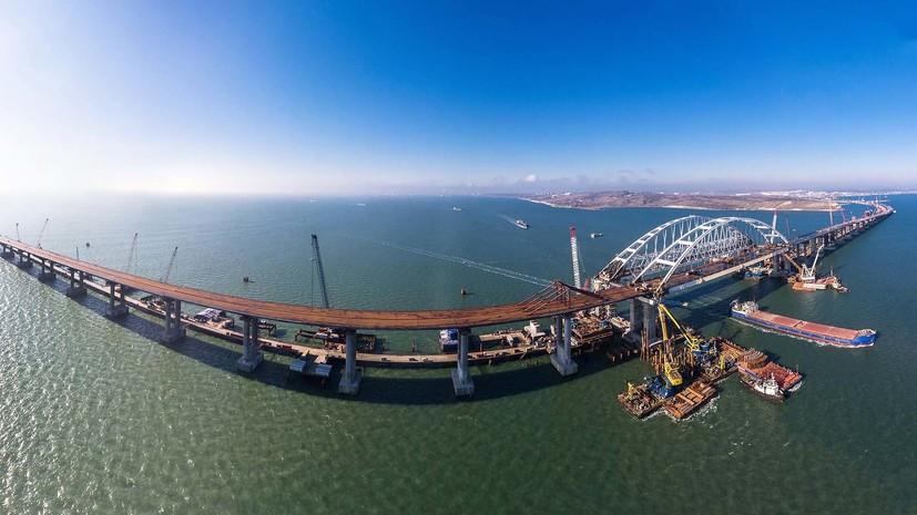 Украинский журналист поблагодарил Россию за строительство Крымского моста