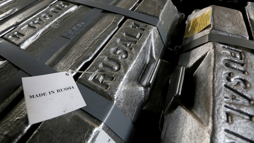 Эксперт прокомментировал заявление AmCham о причинах переноса санкций в отношении РУСАЛа
