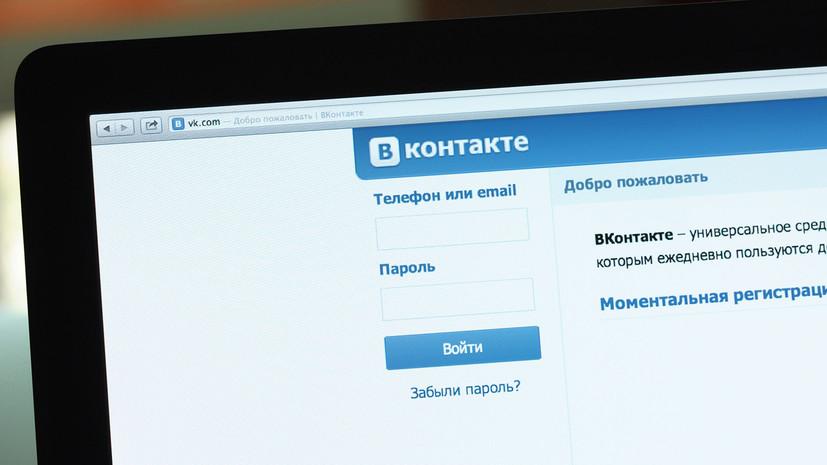 «ВКонтакте» и «Одноклассники» продолжают оставаться в списке самых популярных сайтов на Украине