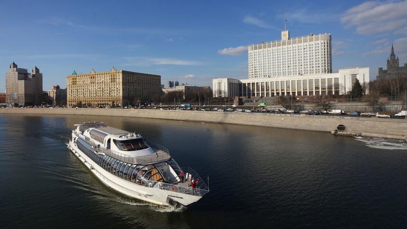 В Москве 7 мая ожидается до +21 °С
