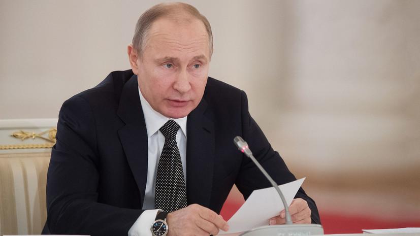 МИД Китая поздравил Путина с предстоящей инаугурацией