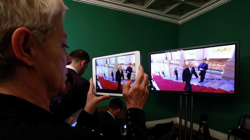 Началась инаугурация президента России
