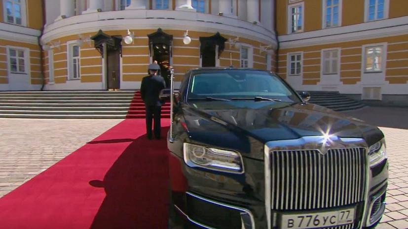 Путин на инаугурации использует новый автомобиль российского производства