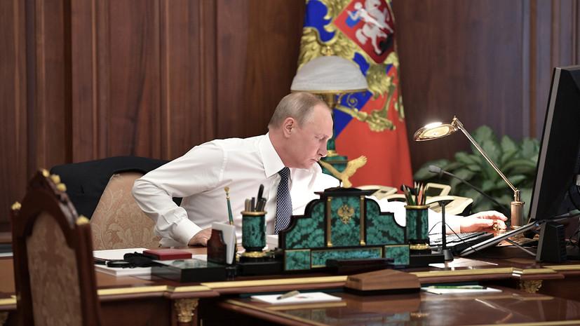 Путин заявил о необходимости прорыва во всех сферах