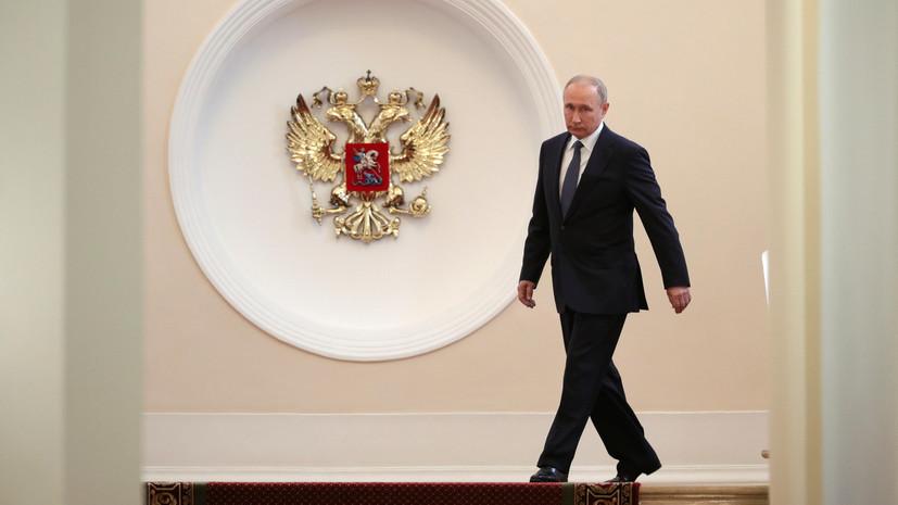 Путин: России ещё предстоит напряжённо работать над решением новых вызовов