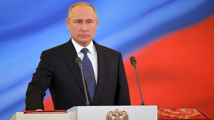 Путин сравнил Россию с птицей феникс