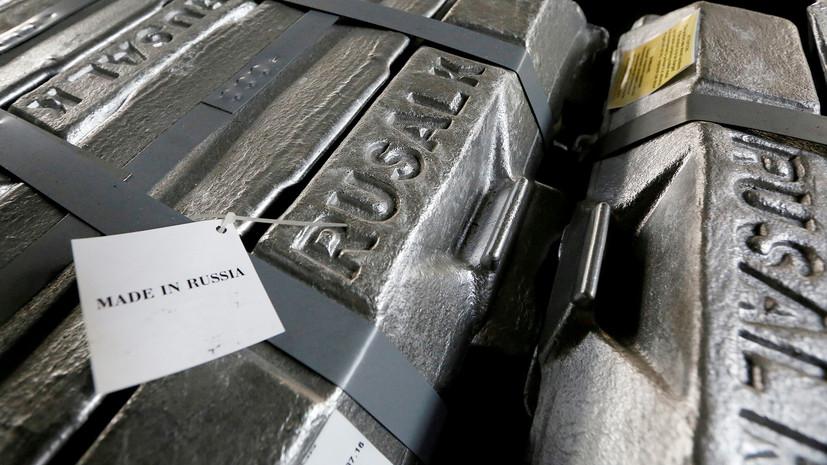 «Ущерб себе больше, чем России»: почему американские компании добились переноса санкций против РУСАЛа