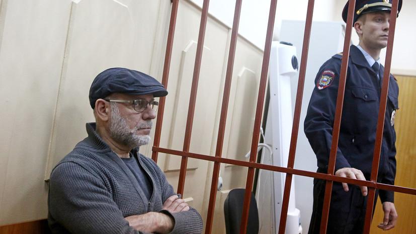 Следствие просит суд перевести Малобродского под домашний арест