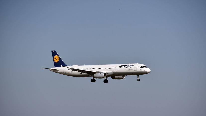 В Берлине самолёт совершил экстренную посадку из-за отказа двигателя