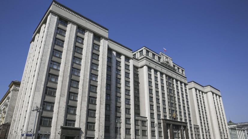 Госдума рассмотрит кандидатуру Медведева на пост премьера 8 мая