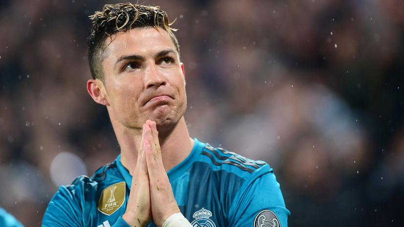 СМИ: Травма не помешает Роналду принять участие в финале Лиги чемпионов