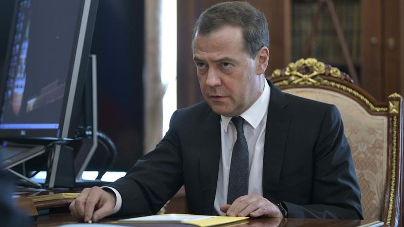 Медведев прибыл в Госдуму для консультаций