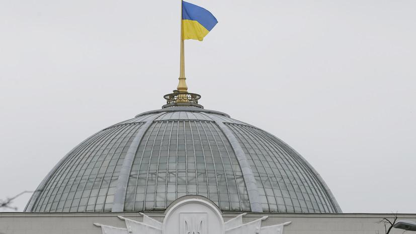 На Украине начали подготовку санкций в отношении ряда российских издательств