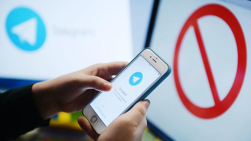 Роскомнадзор: из-за блокировки Telegram пострадали около 400 сайтов