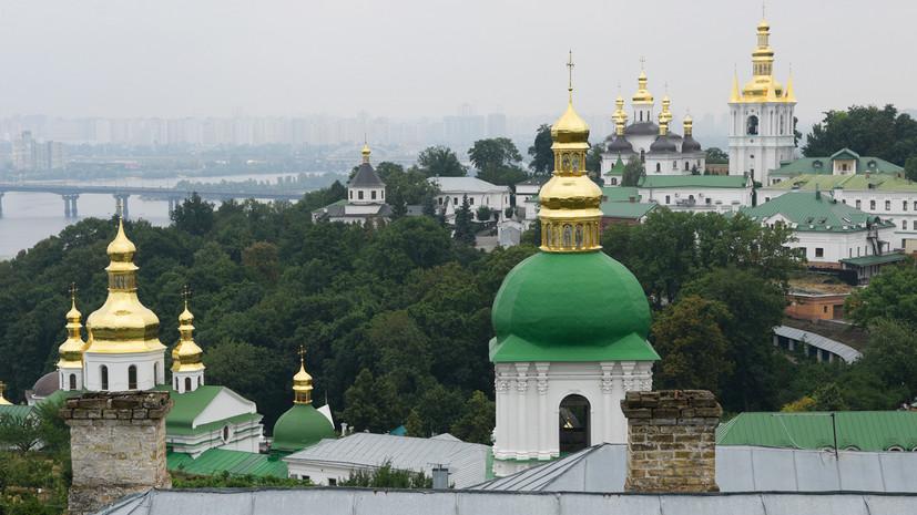 Церковный выбор: почему создание автокефалии на Украине так важно для Порошенко