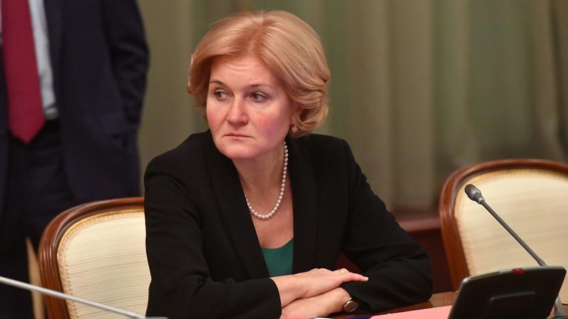 Медведев предложил кандидатуру Голодец на пост вице-премьера по культуре и спорту
