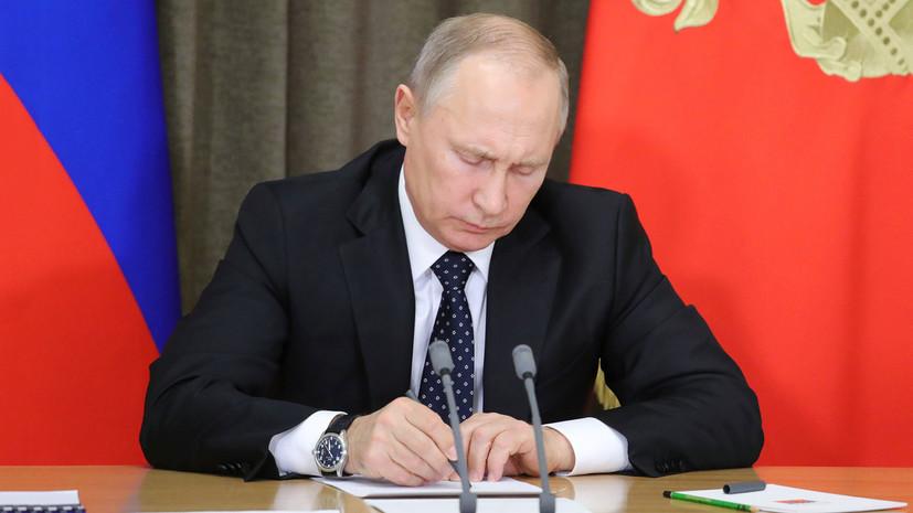 Майские указы 2.0: Путин обозначил программу развития России до 2024 года