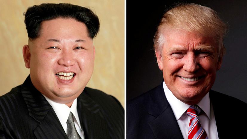 В Белом доме заявили, что Трамп «с нетерпением ждёт» встречи с Ким Чен Ыном