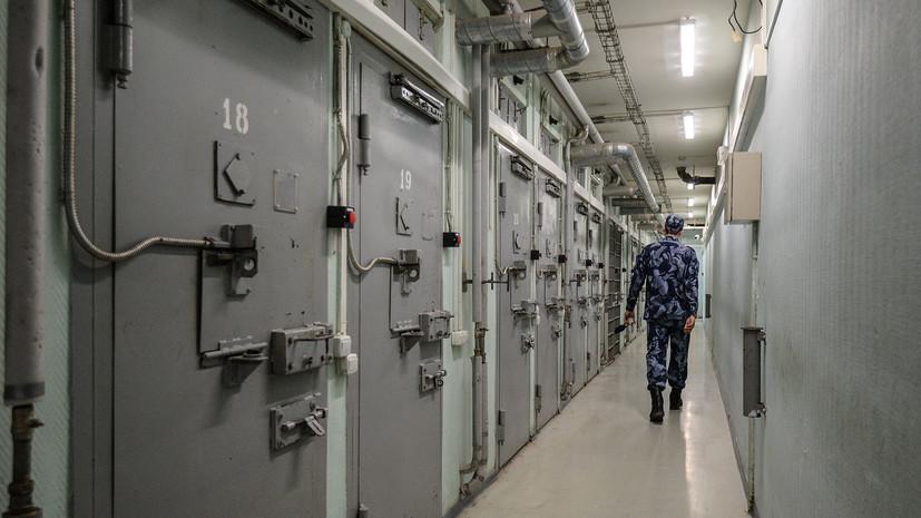 В Петербурге ударившая трёхлетнего ребёнка ногой женщина приговорена к году колонии